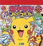 ポケモンハッピーステッカー (まるごとシールブック)