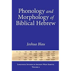 Hebrew Phonology Consonants | RM.