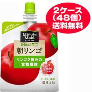 ミニッツメイド 朝マンゴ 180g