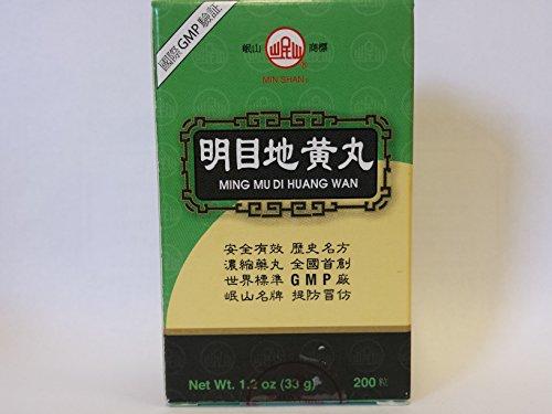 Ming Mu Di Huang Wan - Ms3610
