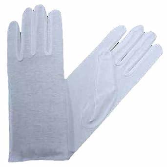 Luxury Divas Women's White Stretchy Cotton Gloves