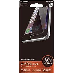 ELECOM iPhone6 リアルガラスフィルム 360度覗き見防止 ドイツ製ガラス PM-A14FLGGPF