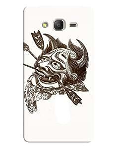 FurnishFantasy 3D Printed Designer Back Case Cover for Samsung Galaxy Grand Prime,Samsung Galaxy Grand Prime 4G