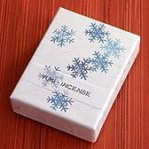 hanga雪(yuki)「華やかな雪」