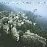KENSO COMPLETE BOX(DVD付)