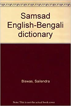 English To Bangla Dictionary Free Download For PC