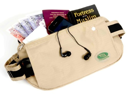 The Features Hajj Safe Anti theft Hajj Umrah Travel Waist Bag Ihram Belt  Passport Money Purse - 3eaa81d686