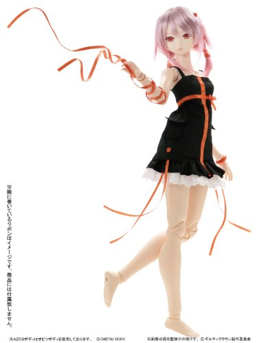 1/3 Hybrid Active Figure Guilty Crown Yuzuriha Inori (Inori Yuzuriha Figure compare prices)