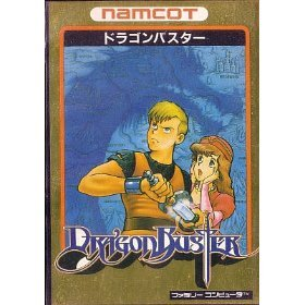 Dragon Buster, Famicom (Japanese Import) - 1