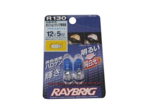 RAYBRIG [ レイブリック ] ハイパーバルブ・プラチナホワイト [ 3800K ] R130 [ 2個入り ]