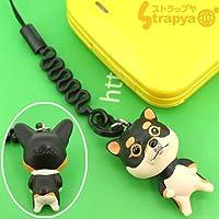 StrapyaNext おなかポッコリ お犬様 携帯ストラップ(柴犬/ブラック)MA-4003