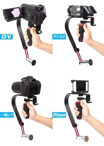 【MEOWオリジナル】手振れを防止!スタビライザー マルチ ビデオカメラ ステディーカム スタビライザー iphoneも!取付可能カメラ重量:1.50Kgまで