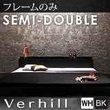 フロアベッド セミダブル【Verhill】【フレームのみ】 ブラック 棚・コンセント付きフロアベッド【Verhill】ヴェーヒル