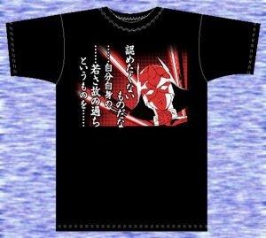 【機動戦士ガンダム】若さ故の過ちTシャツ サイズ:L / BLACK