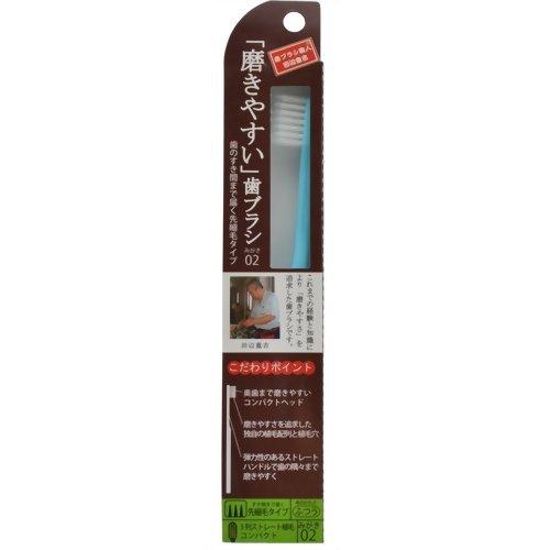 ライフレンジ 磨きやすい歯ブラシ 細 LTー02