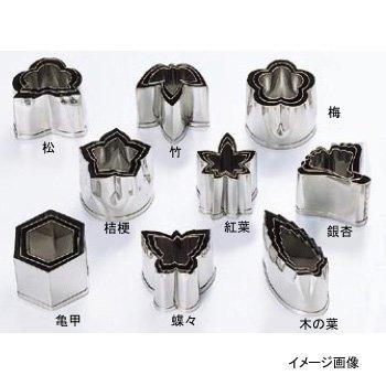 抜型 本職用 厚口 銀杏 18-8(ステンレス) 3PC s セット