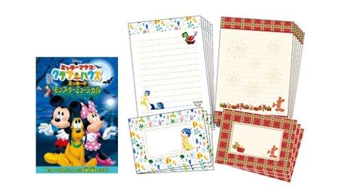 【早期購入特典あり】 ミッキーマウス クラブハウス/ミッキーのモンスターミュージカル [DVD] (オリジナルレターセット付)