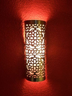 Mediterranean Moroccan Metal Wall Light Palacio: Amazon.co.uk: Lighting