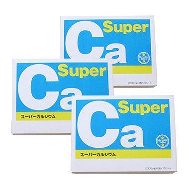 スーパーカルシウム お得な3箱 日本製