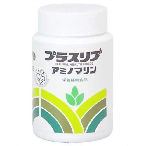 阪本漢法 アミノマリン 300粒