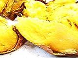 種子島産安納いも 冷凍焼き芋 1箱:2パック入り (1パック:1kg入り) 天然スイーツ クール便発送
