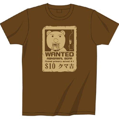 ギャグマンガ日和 Tシャツ クマ吉君「WANTED」 サイズ:JL