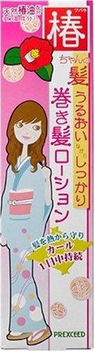椿ちゃんの巻き髪ローション 200ml