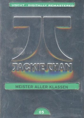 Meister aller Klassen [Limited Edition]