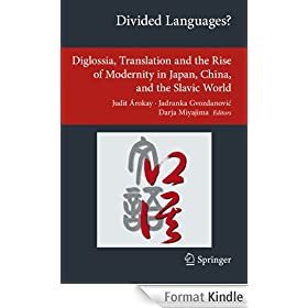 Divided Languages?