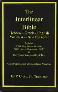 hebrew greek english interlinear bible pdf