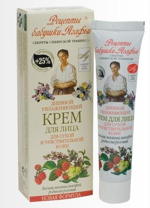 Moisturizing Face Cream for dry and sensitive skin with wild raspberries, sage and Rhodiola rosea 40 Ml