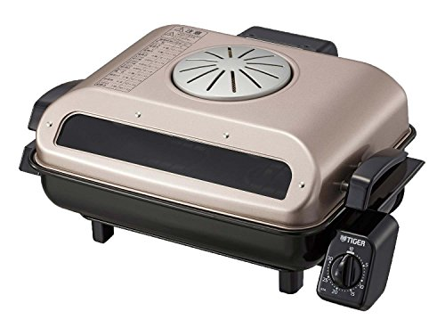 TIGER Fish roaster both sides fish burner KFA-H130-TR (Rose Brown)