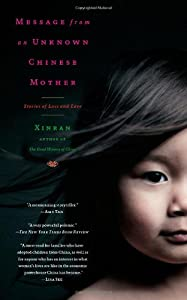 """an overview of the good women of china by xinran The good women of china: hidden voices by xinran when deng xiaoping's efforts to """"open up"""" china took root in the late 1980s, xinran recognized an invaluable opportunity as an employee for the state radio system, she had long wanted to help improve the lives of chinese women."""