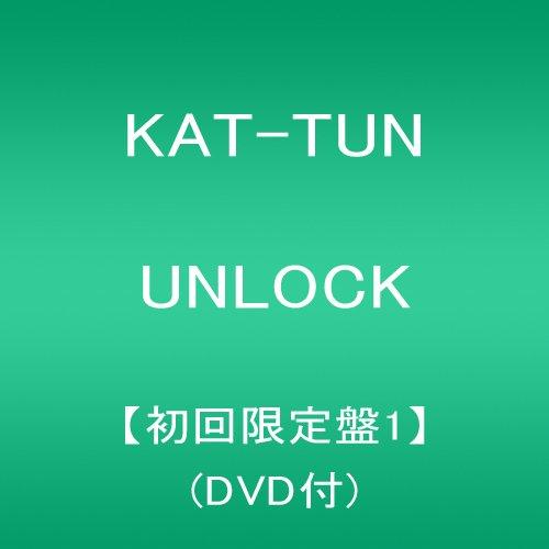 UNLOCK【初回限定盤1】(DVD付)