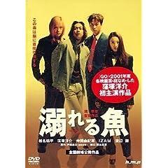 �M��鋛 [DVD]