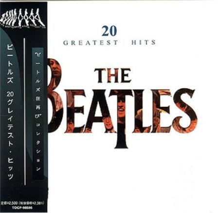 Beatles - 20 Greatest Hits of Beatles - Lyrics2You