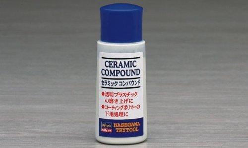 セラミックコンパウンド (TT25)