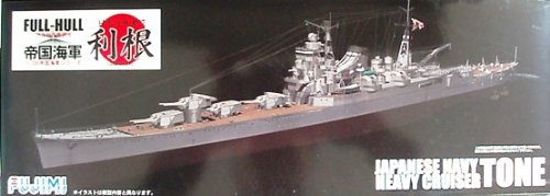 1/700 Scale IJN Tone Full Hull Construction Model - Japanese Navy Heavy Cruiser