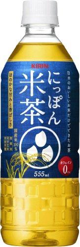 キリン にっぽん米茶 555ml×24本