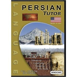 Persian Tutor (Jewel Case)