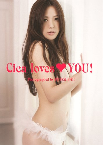 Cica写真集「Cica loves YOU!」