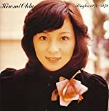 太田裕美 Singles1974~1978