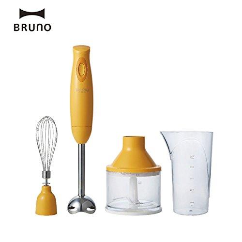 BRUNO ブルーノ マルチハンディブレンダー IOE004 ブレンダー (オレンジ)