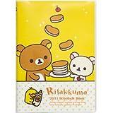 リラックマ 2011年スケジュール帳(糸とじ手帳) B6ウィークリー ME61801