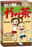 052087ガッ茶 30包 3個セット /引越し/新生活/プレゼント/ホワイトデー/新年会/卒業祝い