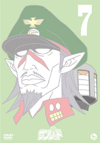 天体戦士サンレッド (2ndシーズン)2巻 (7) [DVD]