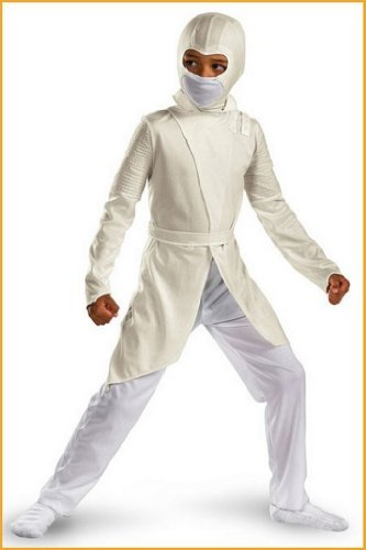 GI Joe Costumes Storm Shadow Kids Classic