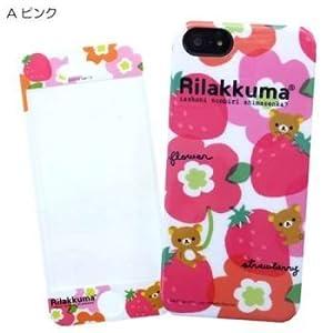 リラックマ iPhone5ケース&スクリーンセット 北欧柄・ピンク /ハードタイプ