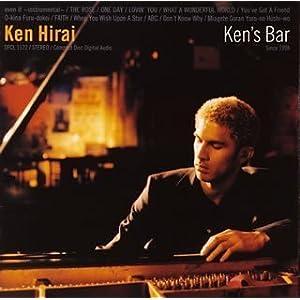 Ken\'s Bar