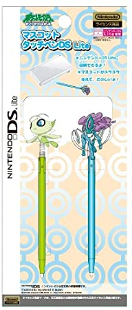 Pokemon Diamond Pearl Double Pack Stylus Pen For DS Lite - Celebi / Suicune